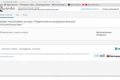 instrukciya_2