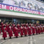 Выставка лучших мастеров декоративно-прикладного искусства и народных художественных ремёсел Краснодарского края