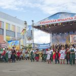VIII агропромышленная выставка «Кубанская ярмарка»