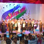 IV краевой фестиваль-конкурс народного художественного творчества «Во славу Кубани, на благо России» в городе Горячий Ключ.