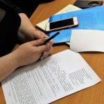 Планирование и отчетность в учреждениях дополнительного образования