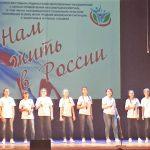 «Нам жить в России»:  в  городе-курорте Геленджике стартует краевой фестиваль подростково-молодежных объединений