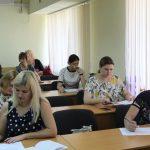 Отчет о семинаре по статистической отчетности для ответственных за заполнение сводной формы 1-ДШИ