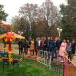 Краевой семинар для директоров муниципальных парков культуры и отдыха муниципальных образований Краснодарского края