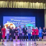 Краевой конкурс веселых и находчивых среди инвалидов по зрению