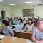 Отчёт о курсах повышения квалификации  по дополнительной профессиональной программе