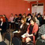 Отчет о семинаре